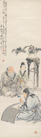 Zheng Naiquang (1911-2005) Figures, hanging scroll, ink and color on paper