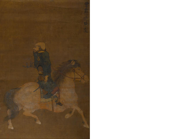 A 17th century Chinese scroll painting