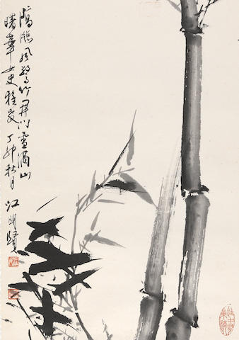 Two hanging scrolls: Jiang Mingxian (b. 1942) Bamboo, ink on paper and Xie Zhiguang (1900-1976) Loofa Melon & Leaves, ink and color on paper