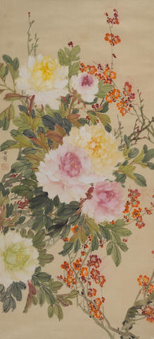 Chen Zhifo (1896-1962) Peonies and Peach Blossoms