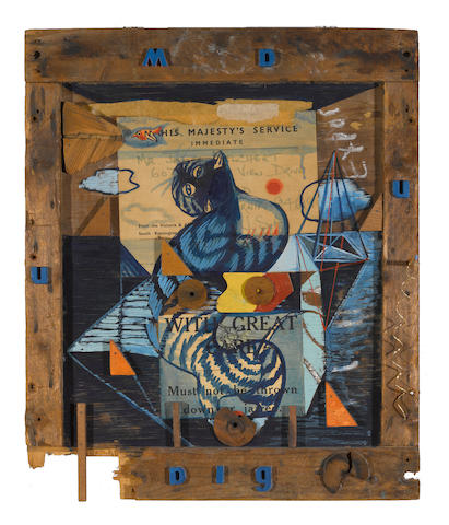 James Suzuki (American, born 1932) Untitled 26 x 21 1/2 x 4 1/4in (66 x 54.6 x 10.8cm)