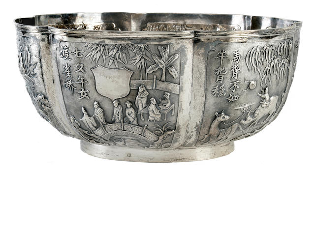 An Export silver bowl