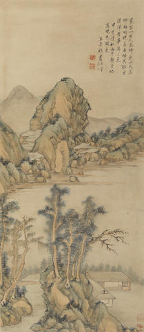 Attributed to Wang Yuanqi (1642-1715)  Landscape, 1714