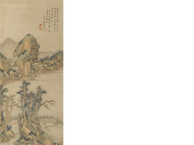 After Wang Yuanqi (1642-1715)  Landscape