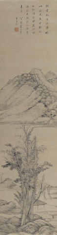 After Dong Qichang (1555-1636), Landscape after Ni Zan, ink on paper Hanging scroll
