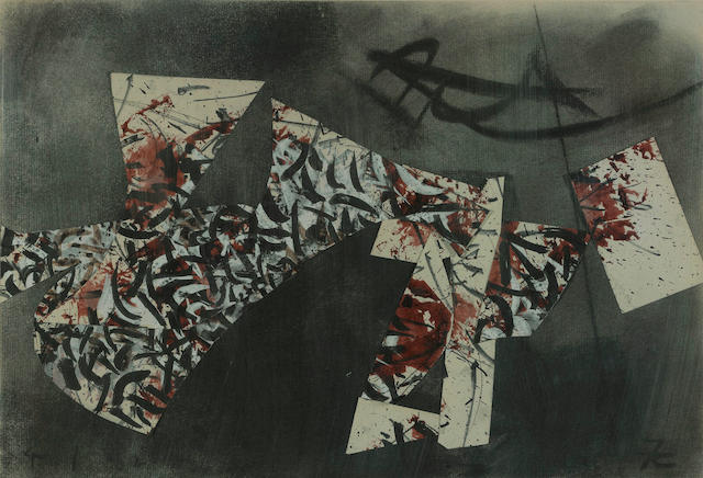 Claire Falkenstein (American, 1908-1997) The Chase, 1982; Untitled, 1994 (2) 12 x 17 3/4in (30.5 x 45.1cm); irregular 11 x 13 1/4in (27.9 x 33.7cm)