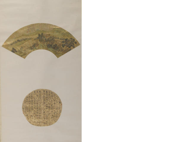 Two hanging scrolls of four fan paintings or calligraphy