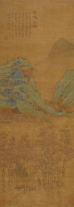 Various Artists Two paintings, hanging scroll