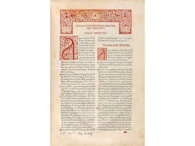MUSURUS, MARCUS, editor. c.1470-1517. Etymologicum magnum graecum. Venice: Zacharias Callierges for Nicolaus Blastos & Anna Notaras, July 8, 1499.<BR />