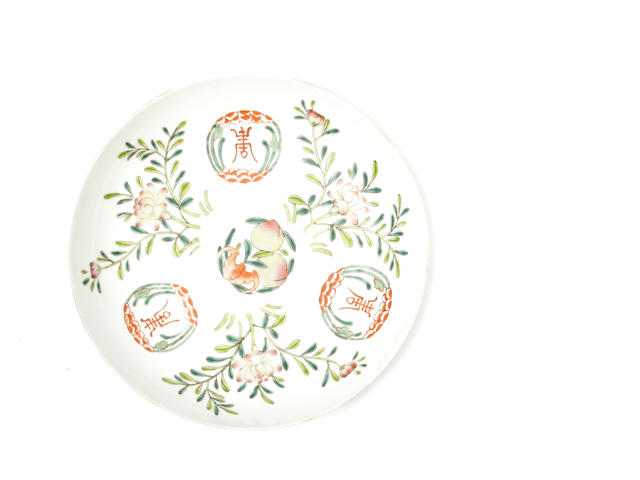 A Chinese famille rose enameled porcelain dish