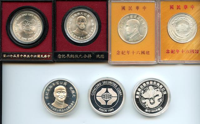 Republic of China (Taiwan) (7)