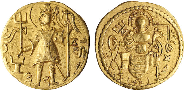 India, Kushan Empire, Kanishka II, A.D. 225-240, Gold Dinar