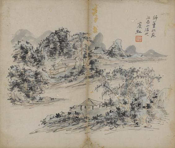 Huang Binhong (1865-1955) Jiangnan Landscape in the Style of Dong Qichang