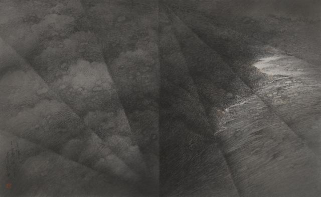 Wucius Wong (b. 1936) Ancient Dreams