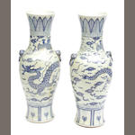 A large pair of Chinese blue and white porcelain vases