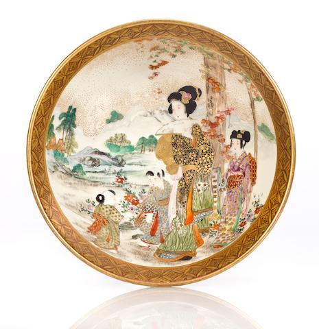 A small Satsuma bowl By Hozan, late 19th century