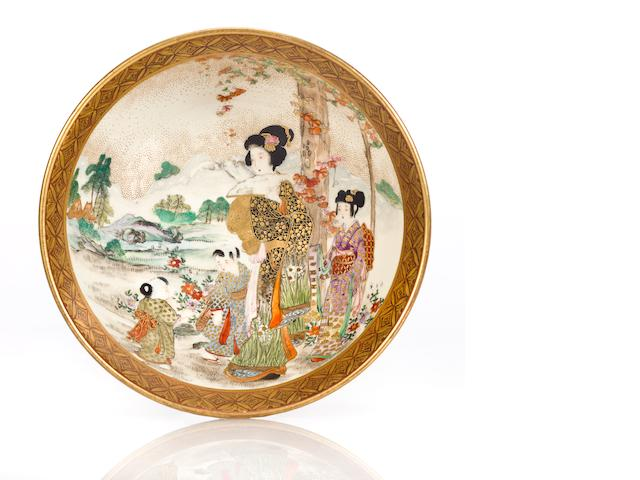 A small Satsuma bowl By Hozan, late 19th century