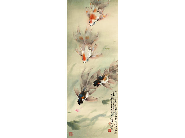 Zhao Shaoang (1905-1998) Goldfish