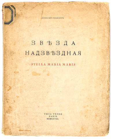 REMIZOV, ALEKSEI MIKHAILOVICH. 1877-1957. Zvezda nadzvezdnaya: Stella Maria Maris. [Star above All Stars.]  Paris: YMCA Press, 1922.