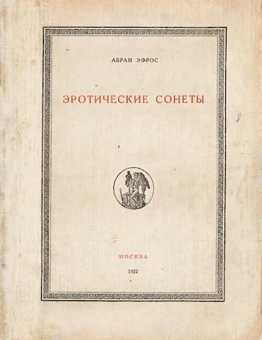 Abram Afros, Arotichishie Soneby 1922