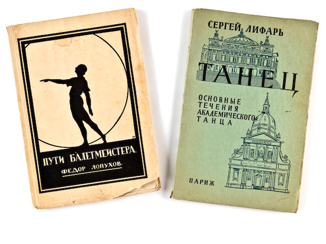 SERGEI LIFAR, Paris 1937 and FEDOR LOPUKHOV, Puti Baletmeistera