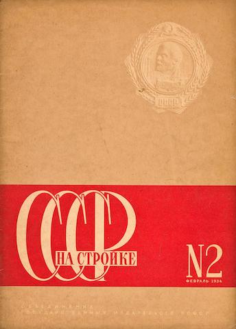 LISSITSKY, EL, editor. SSSR na stroike. [USSR under Construction.] Moscow: OGIS-Isogis, February, 1934.