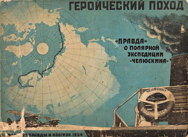 SENKIN, N. Pravda: Geroicheskii pokhod. 1934