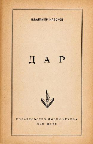 NABOKOV, Dar