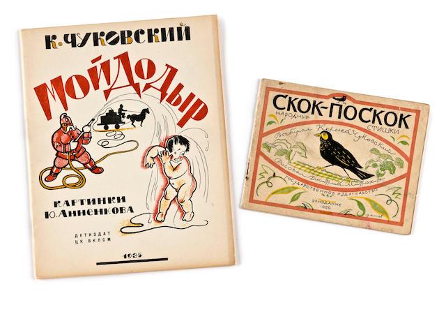CHUKOVSKY, K., 2 Vols.