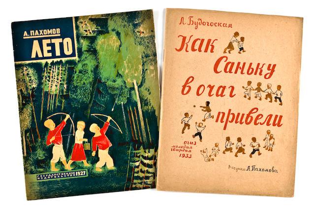 PAKHOMOV, A. 2 Vols.