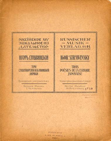 STRAVINSKY, I. Trois poesies de la lyrique japonaise.