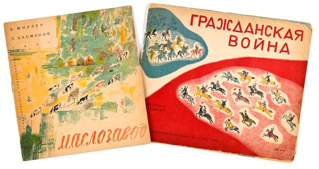 FILONOV SCHOOL. 2 Vols.