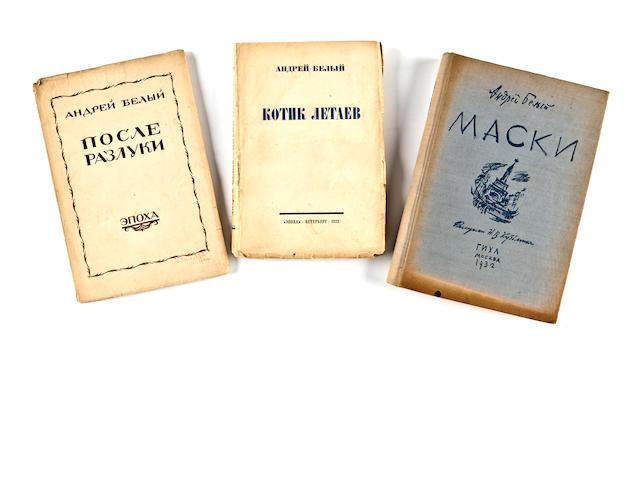 BELYI, A.  3 vols.