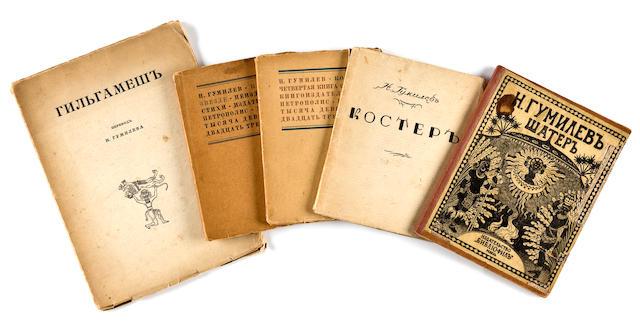 GUMILOV, N. 5 vols.