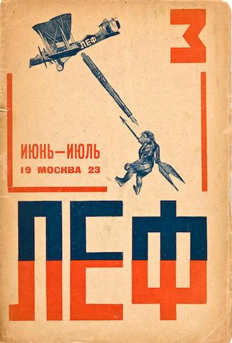 """RODCHENKO, ALEKSANDR M., AND VLADIMIR V. MAYAKOVSKY. LEF. Moscow: """"LEF,"""" June-July 1923."""