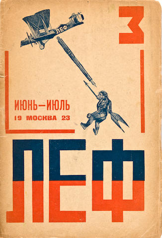 RODCHENKO, A.  LEF. June 1923.
