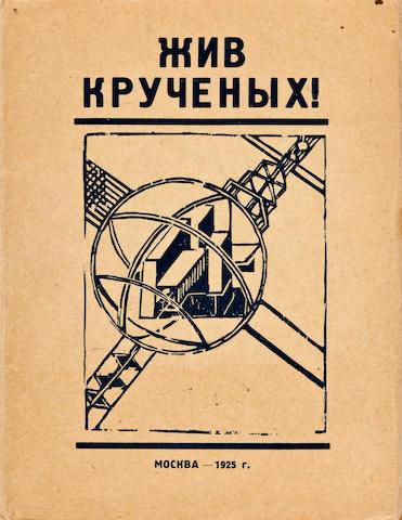 KLIUTSIS, B. Zhiv Kruchenykh.
