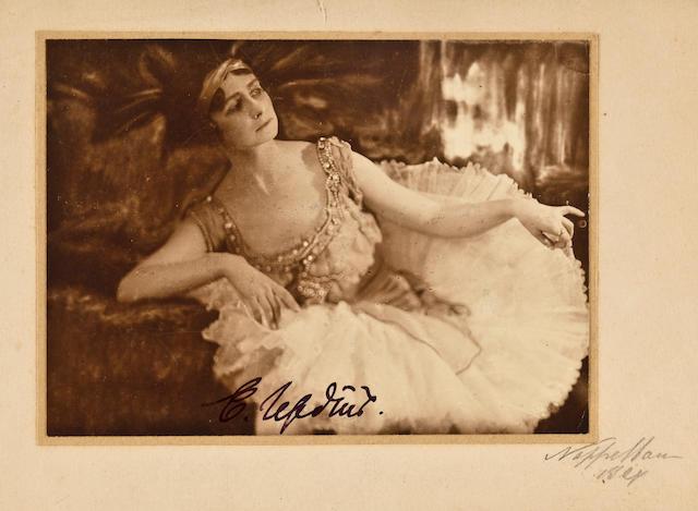 ELIZAVETA GERT, photo