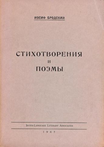 Iosif Brodskii, Stikhotvoreniy Poemy 1965