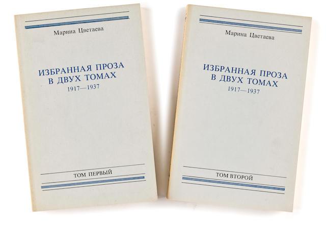 Marina Tsetaeva (I. Brodskii) in 2 volumes