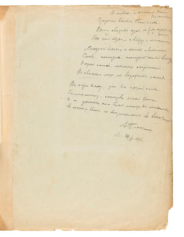 ALEXANDER BLOCK, Autograph manuscript for poem, in Rakhmaninov sheet music