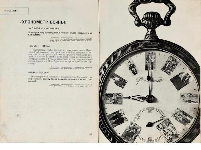TELINGATER. 1914
