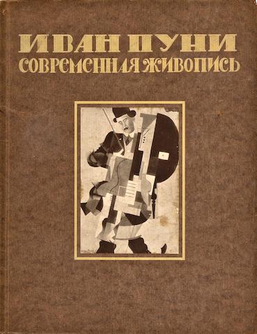 PUNI, IVAN. 1894-1956. Sovremennaya zhivopis. [Contemporary Art.] Berlin: L.D. Frenkel, [1923].