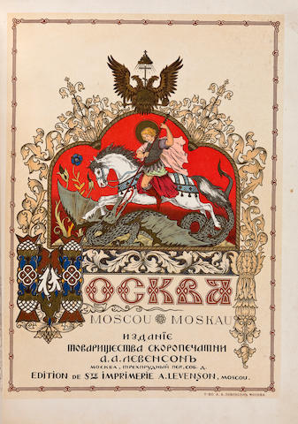 Moskova=Moscou=Moskau. Illustrated by Vasnetsov