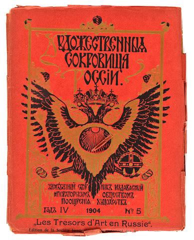 PRAKHOV, ADRIAN VIKTOROVICH. editor. Khudoshestvennyya sokrovishcha rossii/Les Trésors d'Art en Russie. St. Petersburg: R. Golike and A. Vilborg, 1904.
