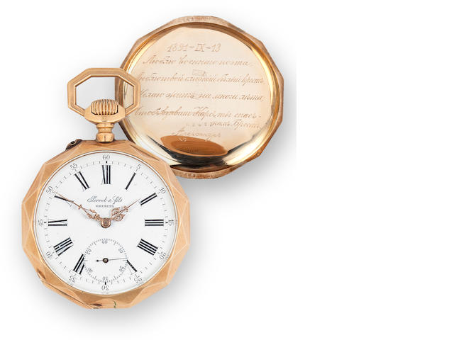 Open face lever watch, Perret wit hinscription