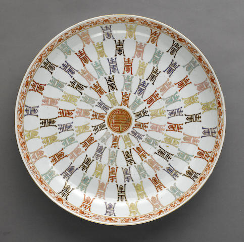 A massive famille rose enameled porcelain charger Qianlong mark, Late Qing/Republic period
