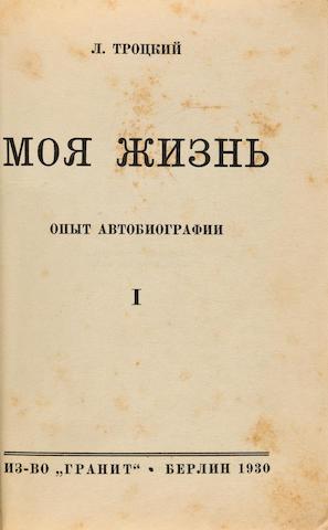 "TROTSKY, LEON [LEV DAVIDOVICH BRONSTEIN]. 1879-1940. Moya zhizn. [My Life]. Berlin:  ""Granit,"" 1930."