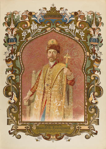 VASNETSOV, illustrator. Chronicles of the House of Romanov.