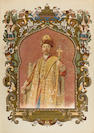 VASNETSOV, illustrator. Chronicles of the House of Romanov.